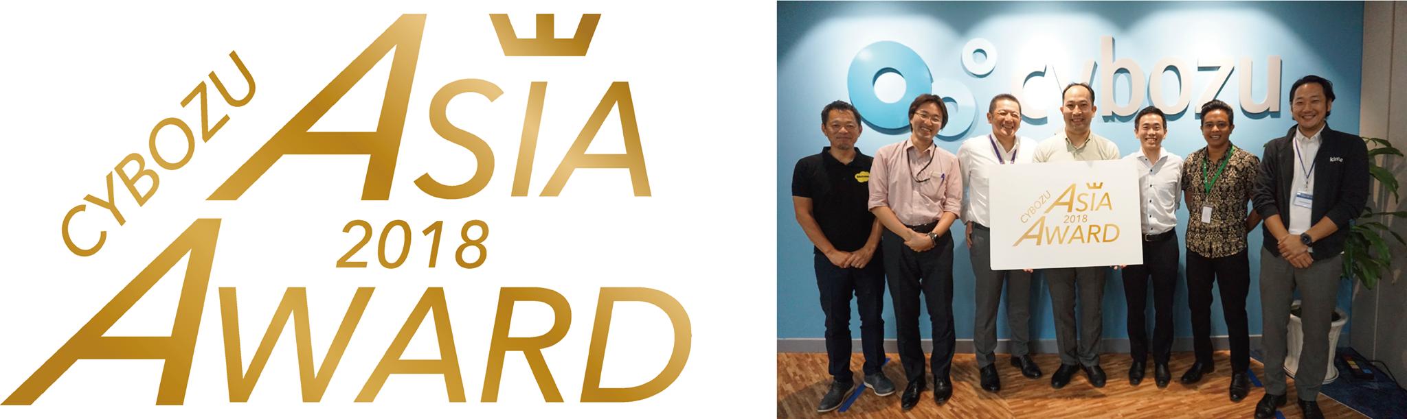 asia_award.png