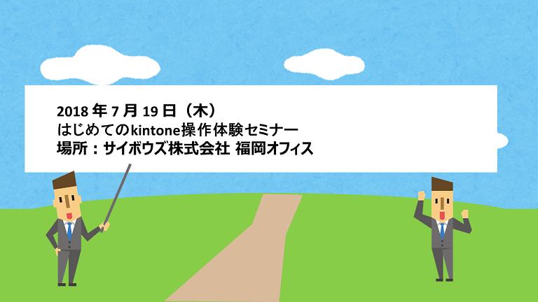 申込みページ画像 (2).png