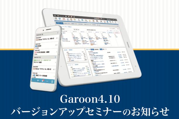 スクリーンショット%202018-11-15%2015.17.45.png